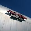 BREAKERZ 10周年10番勝負 -VS- 超特急 at Zepp Nagoya 2/2