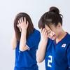 """【サッカー】マスコミが""""最強""""っと煽る時が一番危ない!?史上最強と呼ばれた2006年W杯日本代表の失敗"""