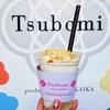 爽やかな甘さが嬉しい tsubomiのラ・フランスプレミアムiドリンク @白楽