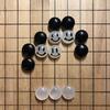 ニコちゃん問題レベル1(4)
