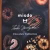 【チェーン店】ミスド トシヨロイヅカのチョコレートコレクション