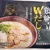 国産素材を煮出してだしをとるインスタント麺『だし麺』Wだしシリーズがおいしい