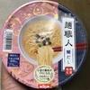 日清食品 日清麺職人 鯛だし