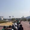 2017.3.19 FC岐阜vs横浜FC