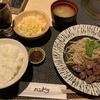 ランチはハイコスパ!新宿駅西口の「パンドラ」で、千円のステーキランチを食べてきた!