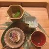 京都祇園「くずし よしよし」料理人のプライドと愛情を感じさせる名店でした♪