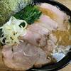 自家製麺使用の家系ラーメン「藤澤家」@湘南台