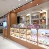 chawan ウィング川崎店