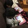 スマイルゼミというタブレットで姉妹一緒に楽しくお勉強しています!!