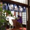 銭湯散歩 vol.233 熱海湯 / 新宿区飯田橋   コロナ禍でも変わらぬ、ご夫妻の思いこもった銭湯で蕩け、池袋 伯爵の重厚さに蕩けた20200917