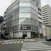 【ノマド】渋谷のカフェ「hotel koe tokyo」(のカフェ)でノマドワークしてみた