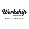 【Workship MAGAZINEで記事を書きました】そのプロフィールは誰のため?~自分のプロフィール、どう設定してますか?~