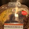 オムライス&ハンバーグ(デミチーズソース)
