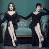 韓国ドラマ【品位のある彼女】: 俗物っぽい上流層人たちを品位高く暴くドラマ