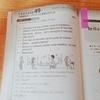 本日の勉強 18/02/28 Tue