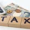 登録免許税(国税)について