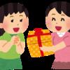 出産祝いでもう悩まない!マナーを守ってお祝いを送ろう!絶対にもらって嬉しいものベスト3!!