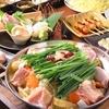 【オススメ5店】高松市郊外(香川)にある串カツ が人気のお店