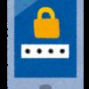 【会員管理・認証機能Tips】アプリ内でアカウントを削除できる?サインアップ時同時に参照権限の設定は可能?