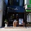 護国寺「音羽カフェ(Otowa cafe)」〜サイフォンで淹れたスペシャルティコーヒーを頂けるカフェ〜