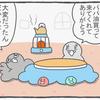 ハトぱっぱ32