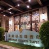 【台湾旅行】 Day1 夜食に牛肉麺と深夜の街を散歩