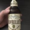 Hop Bullet Double IPA(ホップバレットダブルIPA)【シエラネバダ】