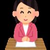 国語の導入に!アナウンサー音読!