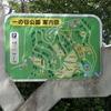 島根県出雲市 一の谷公園へ行く~広さと遊具に大満足~