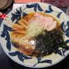 【今週のラーメン765】神田 磯野 (東京・淡路町) 醤油らーめん