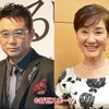松居一代さんの2つの動画を見ての感想と週刊文春の記事では離婚調停申し立て済み