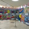 菊陽町読書感想画コンクール特選作品を展示しています