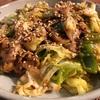 クックドゥ(CookDo)回鍋肉の素で作る、家庭の味ホイコーロー