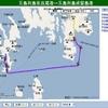 自艇の計画航路と航跡をGoogle mapに表示する