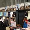 Maker Faire Tokyo 2013に行ってきた
