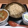 【ルー大柴すぎる食レポ】信州屋のカレー丼セットを採点!