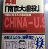 日本の右派の英語発信の歴史についてのメモ