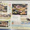 サンペルラ志摩に泊まって、三重県の美味しいもの、松坂牛・伊勢海老・鮑を堪能して、景色に癒されてきました~~