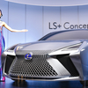 【東京モーターショー2017フォトギャラリー】展示車・コンパニオン・コンセプトカー等の写真