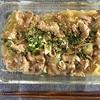 【豚肉のガッツリスタミナ炒め風】レンジで作り置きレシピ♪簡単!時短!ヘルシー!