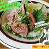 『WitCAFE (ウィットカフェ)』 JR鶴舞駅の高架下にあるオシャレなカフェで頂く、お肉ランチ!