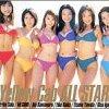 日本人女性とセックスするための三つのセリフ