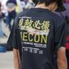 小松基地航空祭2019(バックプリント編)