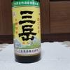 三岳酒造株式会社「三岳(みたけ)」