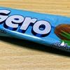【エジプト】「Gero」を食べました
