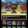 level.1152【悪魔系15%UP】第153回闘技場ランキングバトル2日目