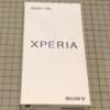 SB XperiaXZsの最低維持費に向けて あら2円?ほんと?