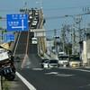 8日目 数々の絶景と1つの失態〈鳥取→島根〉