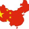中国杯開催辞退に審判処分、中国フィギュア界に何が?!