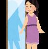 体型診断について(その2)